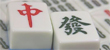 What Mahjong Tiles Mean preview image