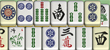 Mahjong Match vs Redstone Mahjong preview image