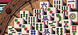 The Future of Mahjong Games preview image