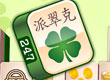 St Patrick's Day Mahjong game
